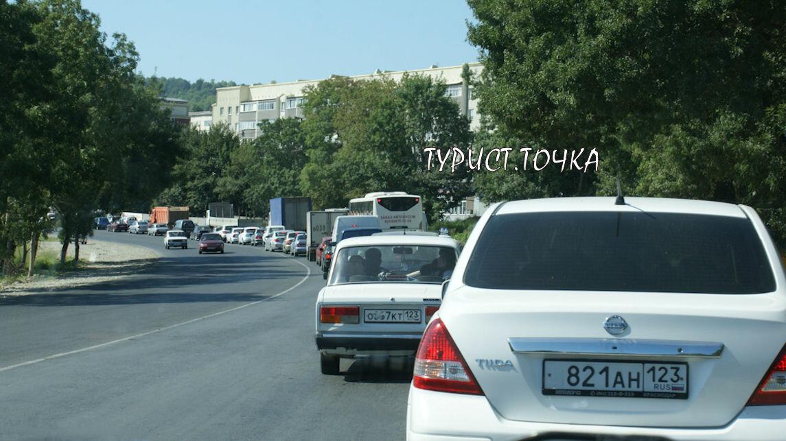 Пробки в Джубге