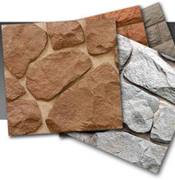 САМОДЕЛКИ. Как сделать декоративный камень