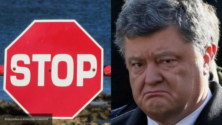Нож в спину Украины: ЕС начи…