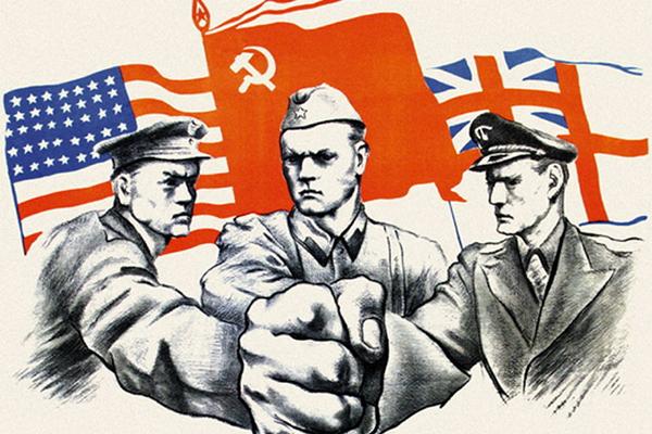 «Положение нашей страны было…