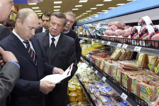 Почему Путин поддержал уничт…
