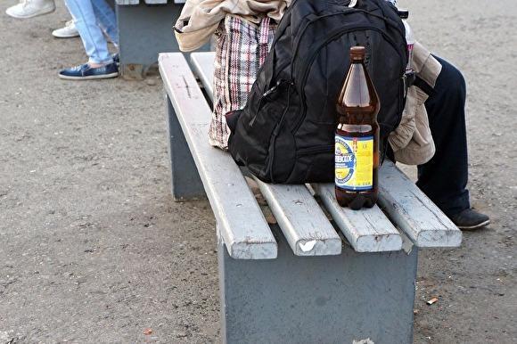 В Госдуме хотят отправлять на обязательные работы за нахождение пьяным на улице