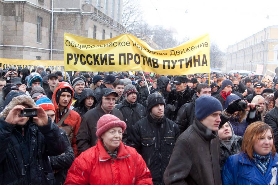 Картинки по запросу марш против путина фото