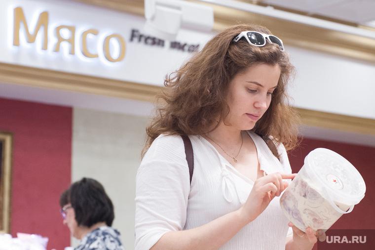 Корзинка для пикника. Екатеринбург, продуктовый магазин, еда, мясо, мясной отдел, шерстнева анна