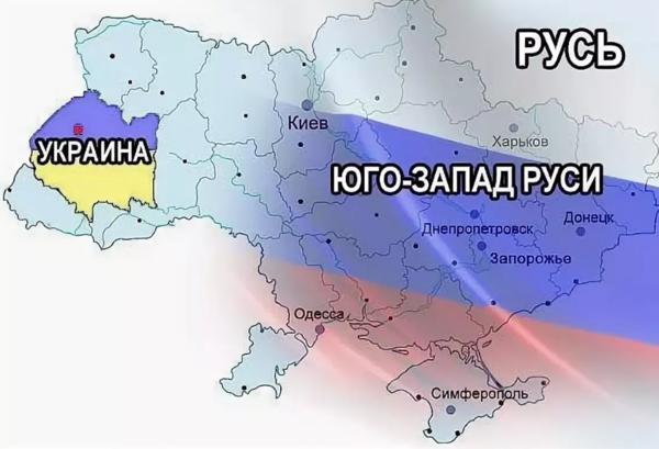 «Присоединить к Украине или …