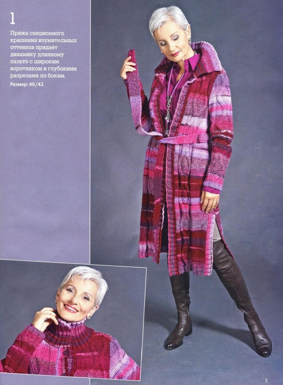 Шикарное пальто спицами