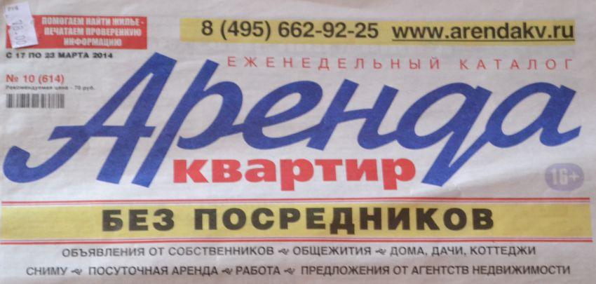 http://mtdata.ru/u12/photo2118/20526608379-0/original.jpg