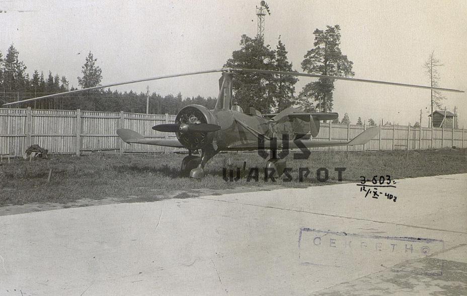 Головной образец автожира А-7-3а на заводских испытаниях, сентябрь 1940 года - Летающие глаза артиллерии | Warspot.ru