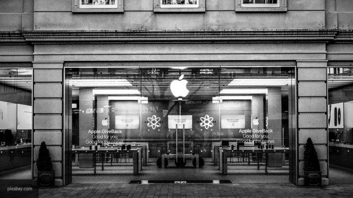 Трамп раскритиковал компанию Apple из-за отказа разблокировать смартфоны преступников