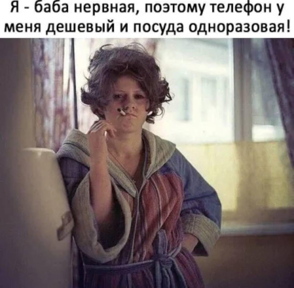 - Люся, это правда, что ты разводишься с мужем? - Да... Весёлые,прикольные и забавные фотки и картинки,А так же анекдоты и приятное общение