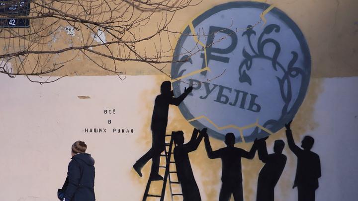 Куда уходят деньги: Набиуллина открыла тайну геополитика,россия
