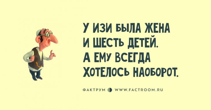 Таки 20 любопытных анекдотов из Одессы, шоб вы полюбили эту жизнь