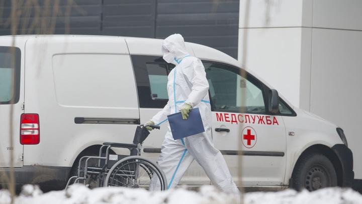 Смерть от антибиотиков и на ИВЛ: Ведущие эксперты рассказали о главных ошибках в лечении COVID россия