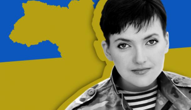 Корнейчук: Триллер «Савченко…