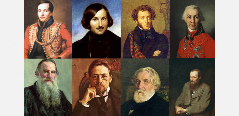 Слова, вошедшие в язык, придуманные писателями и известными людьми