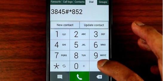 Как узнать, что отслеживает ваш телефон? Это полезно знать!