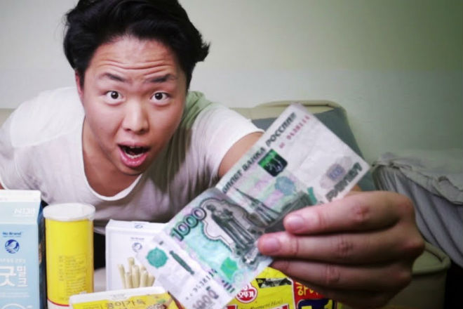 Что можно купить на 1000 рублей в Корее