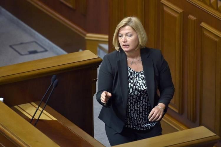Геращенко раскрыла карты - кого помилует сегодня Порошенко