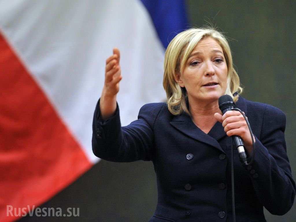Я приведу Францию в порядок, — Ле Пен
