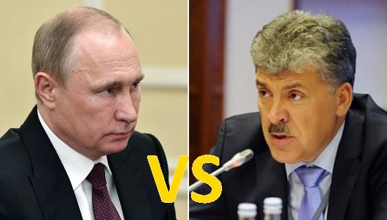 Кто стал Президентом России в марте 2018 года?