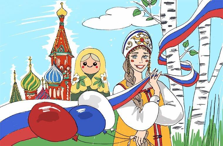 День России в мире, жизнь, иностранцы, люди, мнение, праздник, привычка, россия