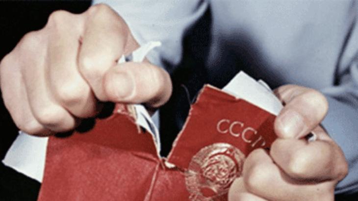 Кто уничтожил Советский Союз…