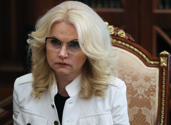 Голикова пообещала решить вопрос с зарплатами медиков первичного звена до октября