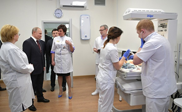 Только четыре региона России выполняют майские указы о повышении зарплат бюджетников
