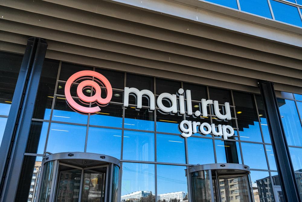 В почте Mail.ru появился сервис быстрых платежей