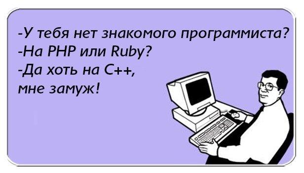 Программисты шутят о своей работе  позитив,смешные картинки,юмор