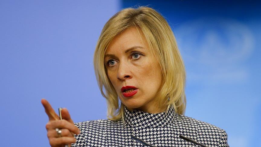 Мария Захарова ответила на требования США убрать наши подлодки от их берегов