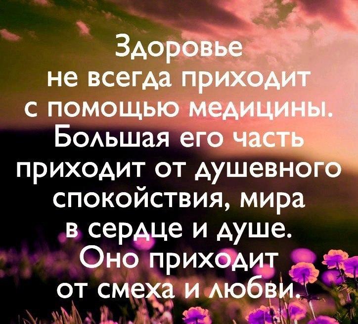 """""""НЕ ЖДИТЕ ЧУДА"""" Истории из жизни,отношения,позитив"""