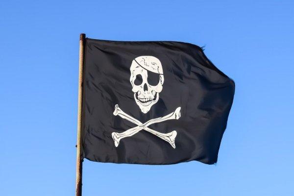 Пиратство Украины в Азовском…