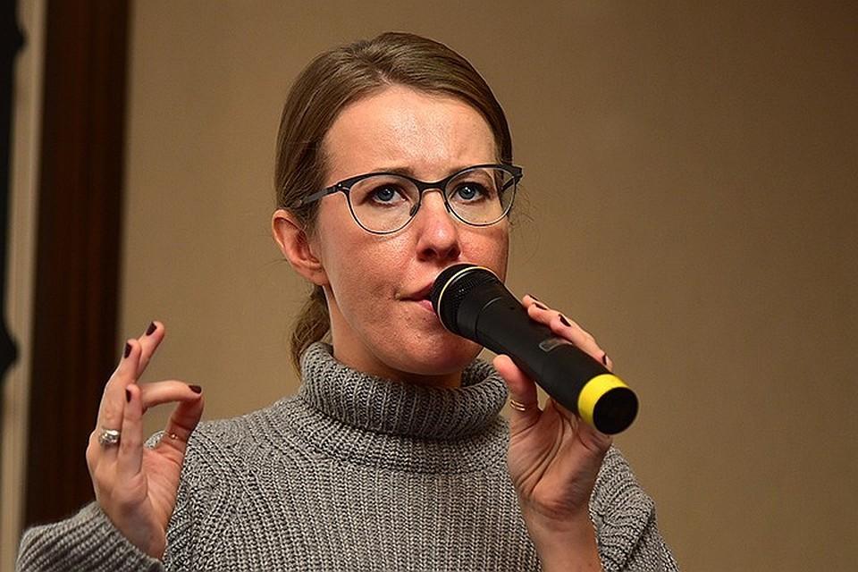 Ксения Собчак просится в Крым у Украины, а та ее не пускает
