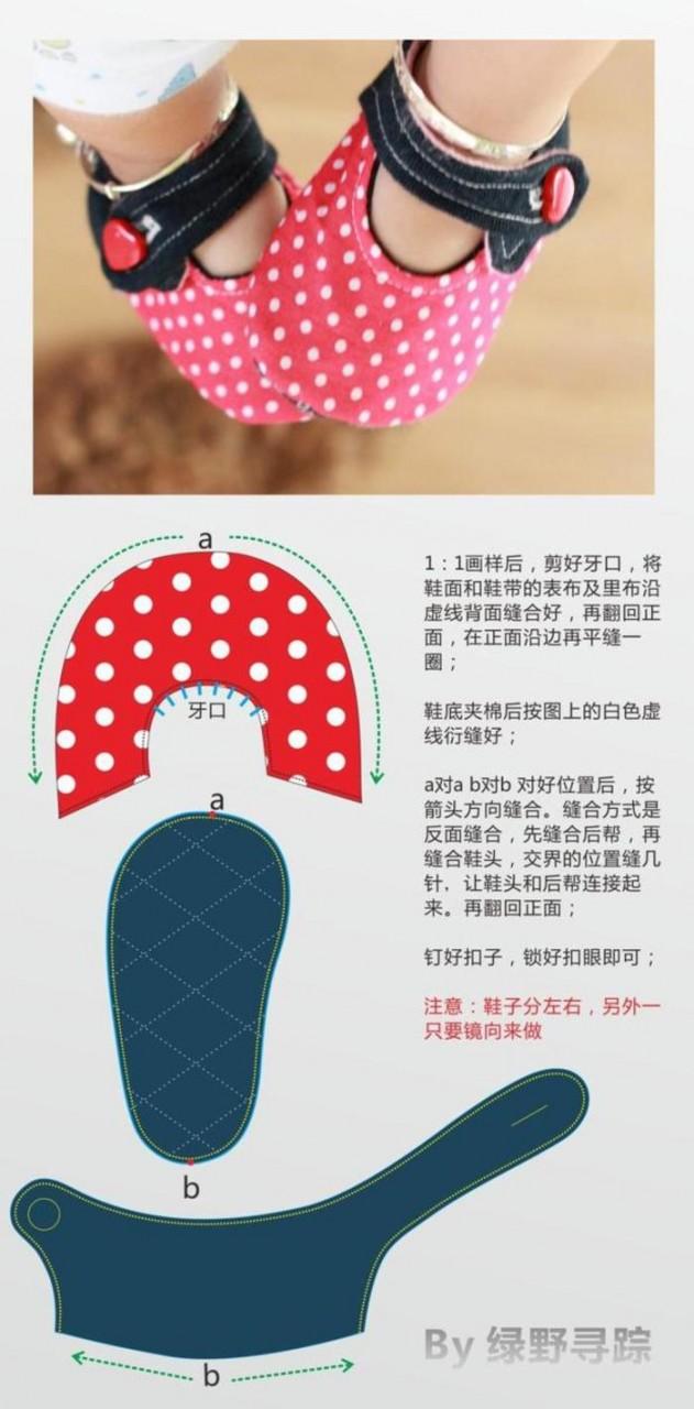 Сшить детские туфельки выкройка