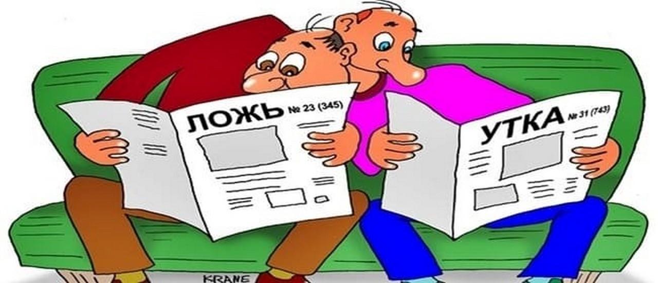 Юрий Селиванов: Полет дохлой утки
