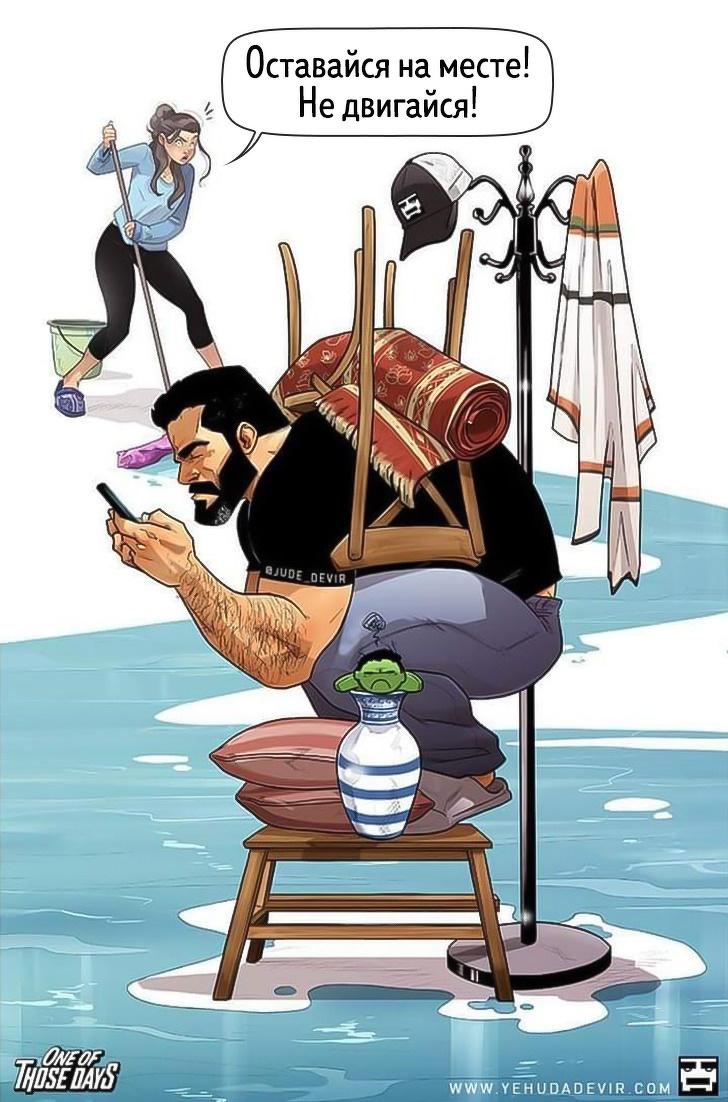 Супруги изИзраиля рисуют комиксы опрелестях семейной жизни, иуних есть чему поучиться