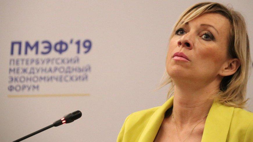 Захарова обвинила Вашингтон в безответственности за заявление о возможном выходе из ВТО новости,события,новости,политика