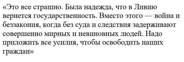 Депутат Госдумы Земцов присоединился к акции в поддержку плененных социологов