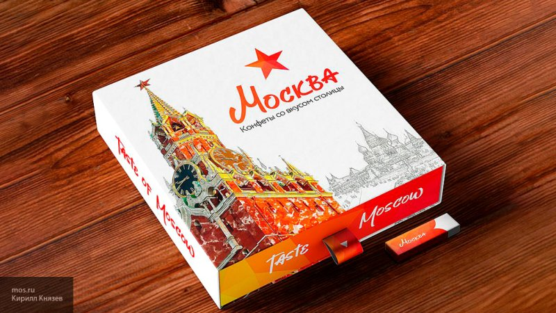 """Всего с начала производства продано более 1,7 млн коробок конфет """"Москва"""""""