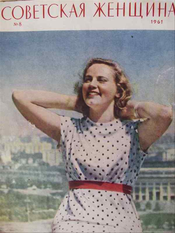 Кошмарная красота советских женщин: когда в 20 выглядели на 50