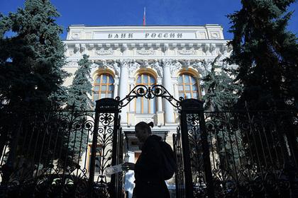 Российские магазины пригрозили ЦБбойкотом