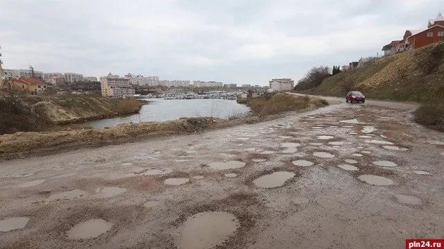 Отремонтируют ли в Севастополе самую «убитую» дорогу или обещанного 3 года ждут?!
