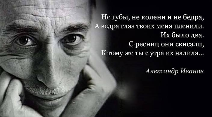 10 самых смешных пародий Александра Иванова