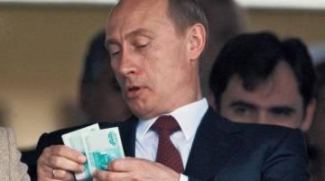 Путин «шуганул» доллар: американская валюта прекратила рост
