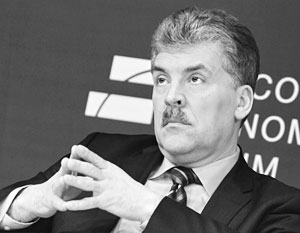 «Красный кандидат» Павел Гру…