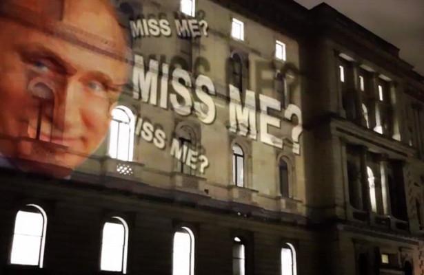 «Скучали по мне?»: световая …