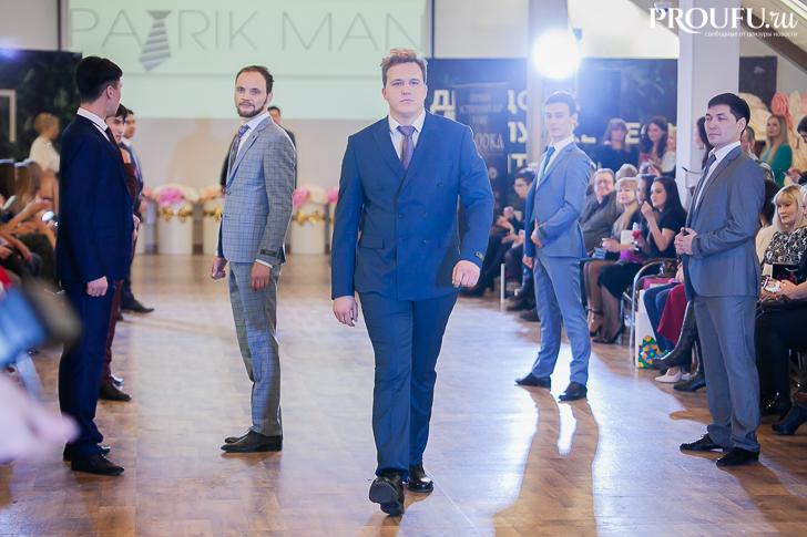 В Уфе презентовали моду 2019 года
