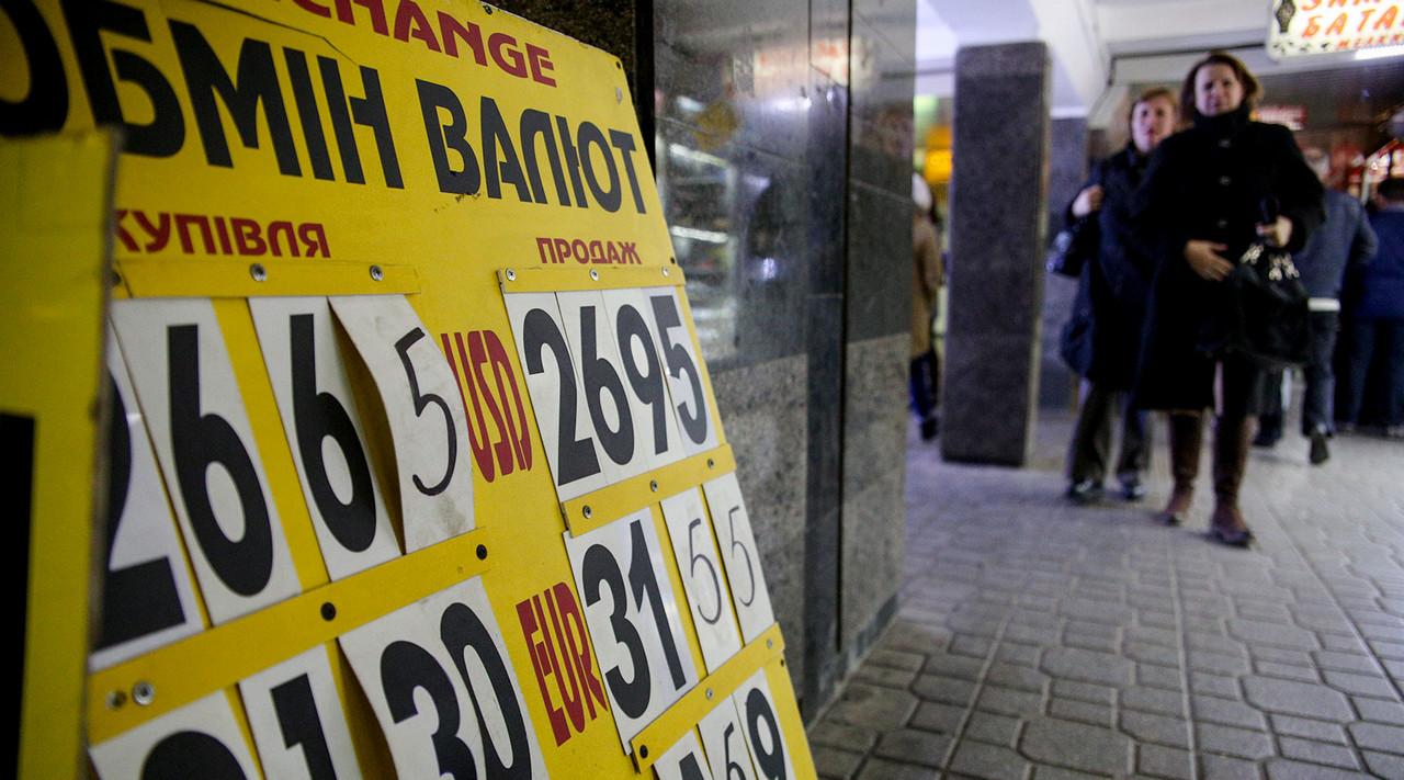 Дорогая Украина: чем обернётся для страны стремительный рост цен на товары и услуги
