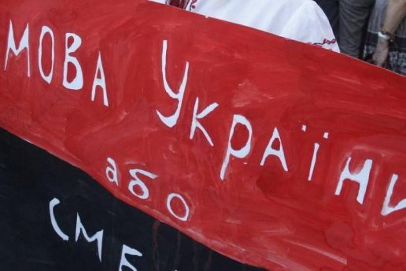 На Украине «русский дух» выб…
